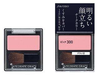 資生堂 インテグレート グレイシィ チークカラー ローズ300