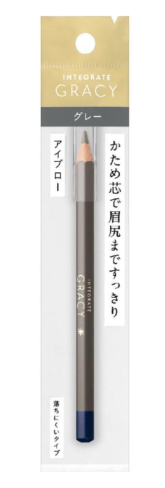 資生堂 インテグレート グレイシィ アイブローペンシル グレー963