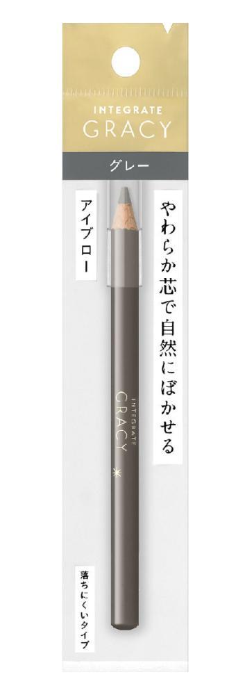 資生堂 インテグレート グレイシィ アイブローペンシル(ソフト) グレー963