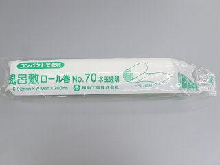 風呂敷ロール巻 No70 水玉透明