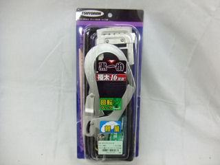 ツヨロン 安全帯 黒一番SAF93KLCB16-BL
