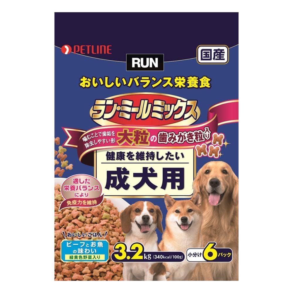 日清ペットフード ラン・ミールミックス 健康を維持したい成犬用 大粒のはみがき粒入 3.2kg