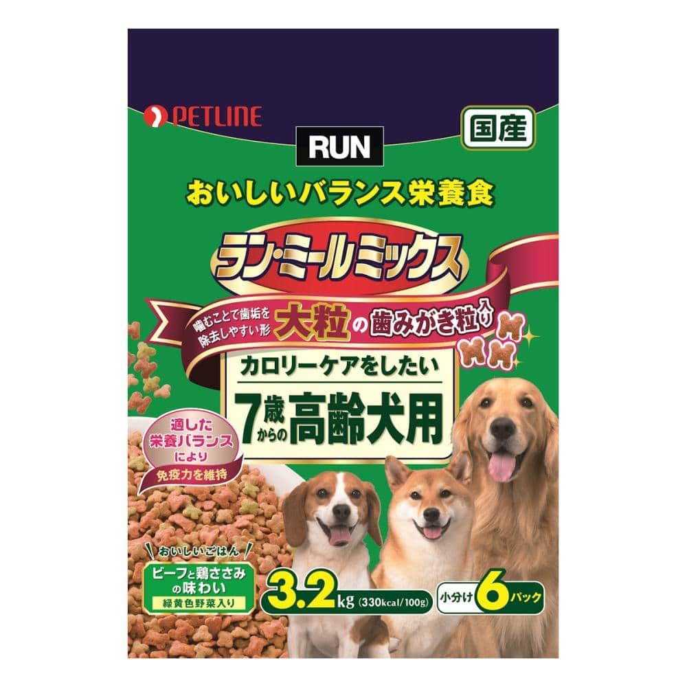 日清ペットフード ラン・ミールミックス カロリーケアしたい7歳からの高齢犬用 大粒のはみがき粒入 3.2kg