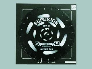 ダイヤブレード湿式 SRY-14