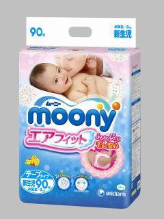 【クリックでお店のこの商品のページへ】ムーニー 新生児 90枚入