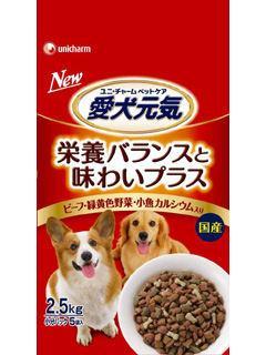 【クリックで詳細表示】愛犬元気 ビーフ・緑黄色野菜・小魚入り2.5kg