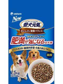 【クリックで詳細表示】愛犬元気 肥満が気になる愛犬用 2.5kg