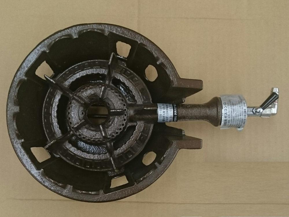 鋳物コンロセット TSー510 黒 プロパンガス用