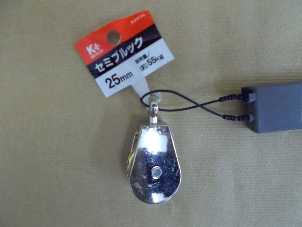 セミブルック 25mm KIPF25