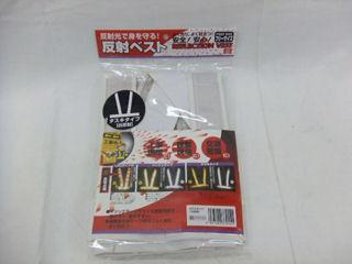 SK11 反射ベスト タスキタイプ反射帯 白