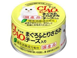 いなば CIAO(チャオ) まぐろ&とりささみチーズ入り 85g
