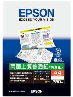 エプソン 両面 上質普通紙 A4 NP4250NPDR