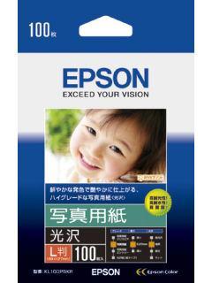 エプソン 写真用紙 光沢100枚 KLPSKR 各種