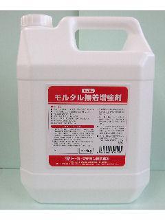 モルタル接着増強剤 4L