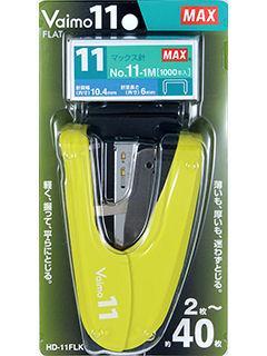 マックス(MAX) ホッチキス バイモ11 HD11FLKY