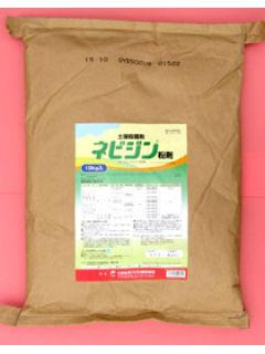 ネビジン粉剤 10kg