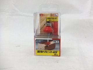 SK11 面取ビット450 SRB-31