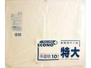 エコノプラス 半透明 特大300L 10枚入 E-10