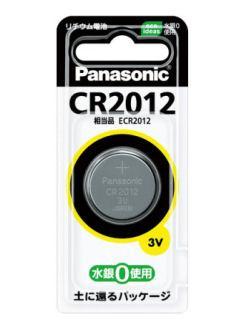 パナソニック リチウムコイン電池 CR2012