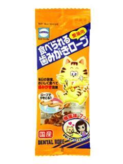 食べられる歯みがきロープ 愛猫用 鯛風味