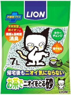 ライオン ペットキレイ お茶でニオイをとる砂 7L
