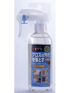 クロスの洗剤 CC-01 200ml