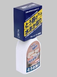 ミラコン とうき洗い 200g