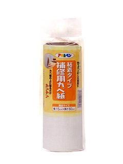 補修用カベ紙 15×60cm HK 各種
