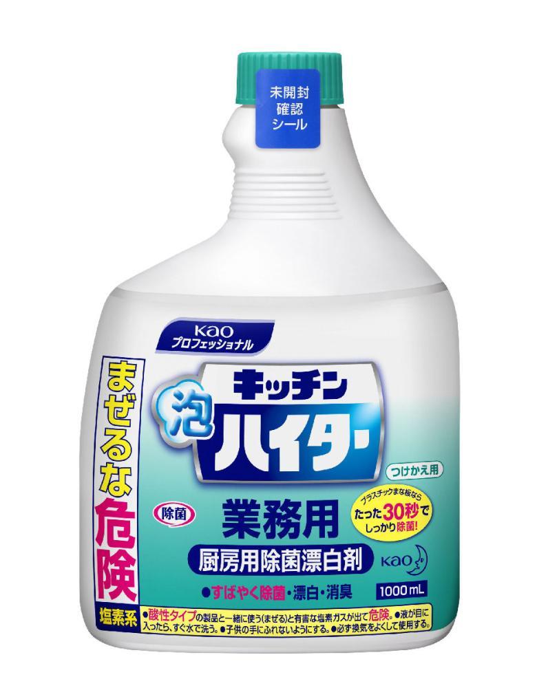 花王 キッチン泡ハイター 業務用 付替 1000ml