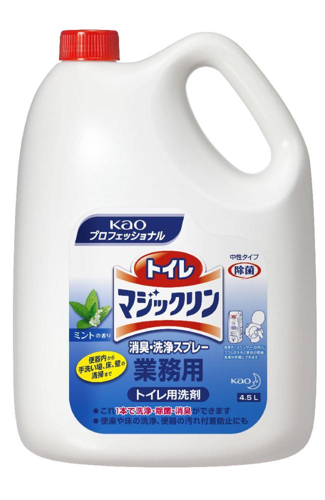 花王 トイレマジックリン 消臭・洗浄スプレー 業務用 4.5L