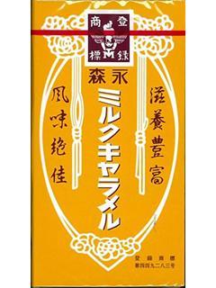 森永 ミルクキャラメル 12粒