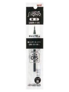 三菱 シグノ ボールペン替芯 各種