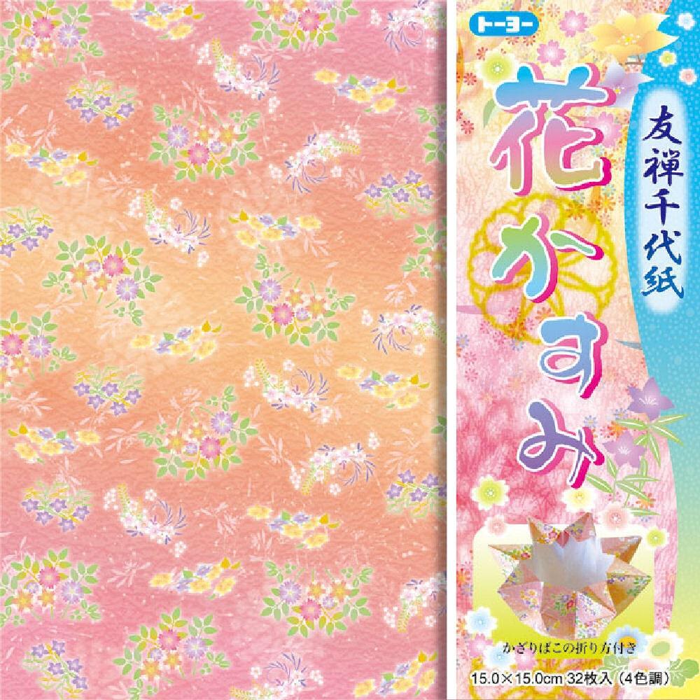 トーヨー 友禅千代紙花かすみ 15.0cm