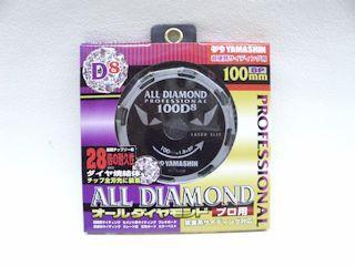 オールダイヤモンドプロ用 各種