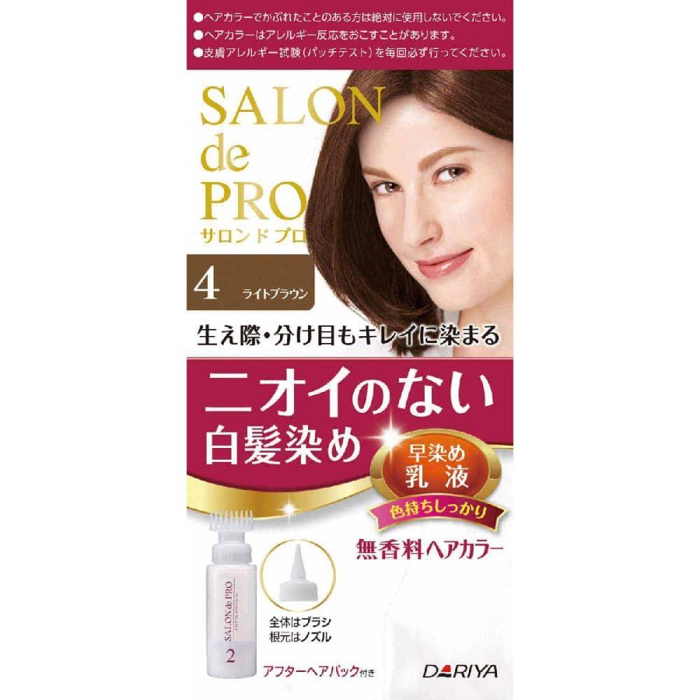 サロンドプロ 無香料 ヘアカラー乳液 4