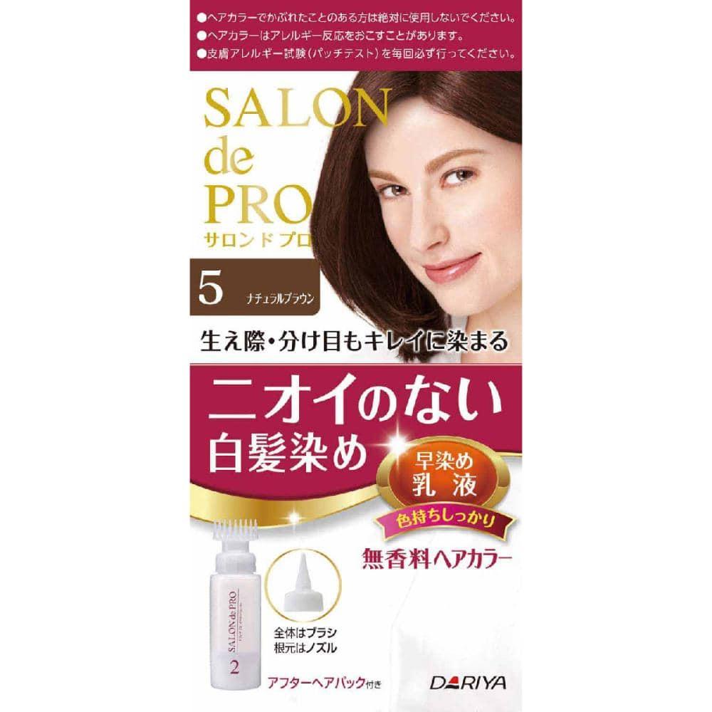 サロンドプロ 無香料 ヘアカラー乳液 5