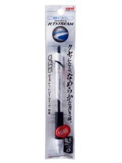 三菱 ジェットストリーム ボールペン 051P 黒