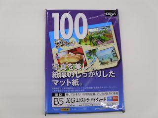 インクジェット用紙 JPXG-B5N
