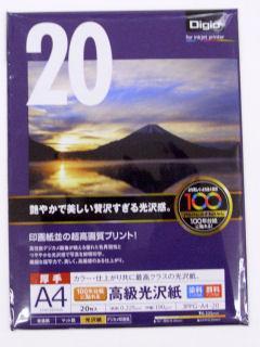 インクジェット光沢紙 JPPG-A4-20
