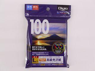インクジェット光沢紙 JPPG-L-100