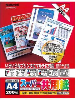 ナカバヤシ OA共用紙A4 MPP-A4-E20