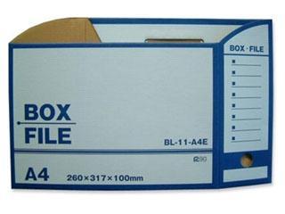 今村 BOXファイル BL-11 5枚 ブルークラ