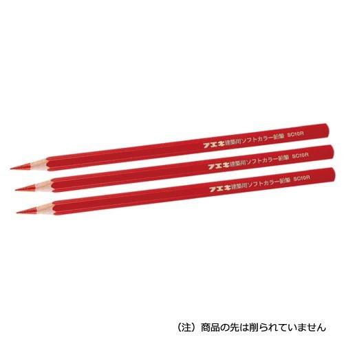 フエキ ソフトカラー鉛筆 3本入り 各色