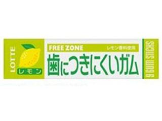 ロッテ フリーゾーンガム レモン