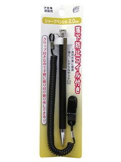 フエキ 2.0ミリ シャープコイル付 黒