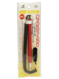 フエキ 2.0mm シャープコイル付 赤