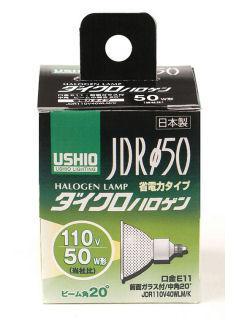 【アウトレット品】エルパ JDR110V40WLM G-166NH