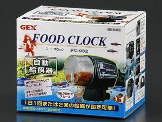 フードクロック FC-002