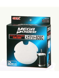 メガマット6090用 2枚 GM-18161