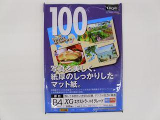 インクジェット用紙 XG JPXG-B4N